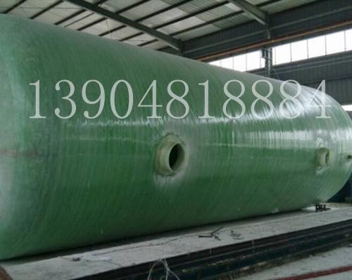 哈尔滨玻璃钢化粪池生产厂家