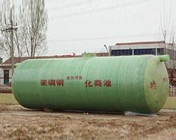黑龙江玻璃钢化粪池生产厂家