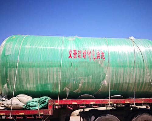 哈尔滨玻璃钢化粪池